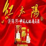 浏阳河老酒广告配音