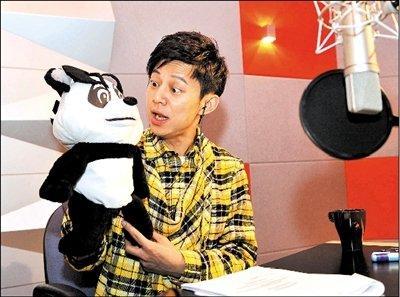 何炅为熊猫潘迪配音