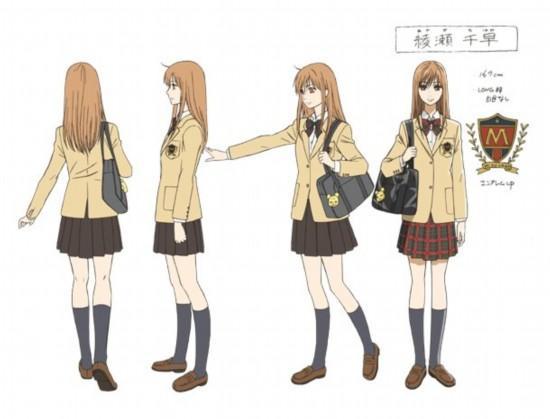 高中生配音动画《花牌情缘》