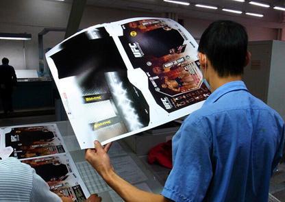 重庆印刷企业公司专题解说词