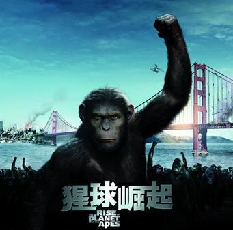 《猩球崛起》国语配音还不赖