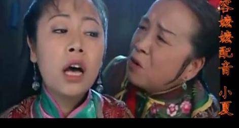沈阳女孩搞笑视频配音窜红网络