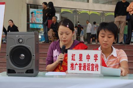 普通话的声母韵母及声调